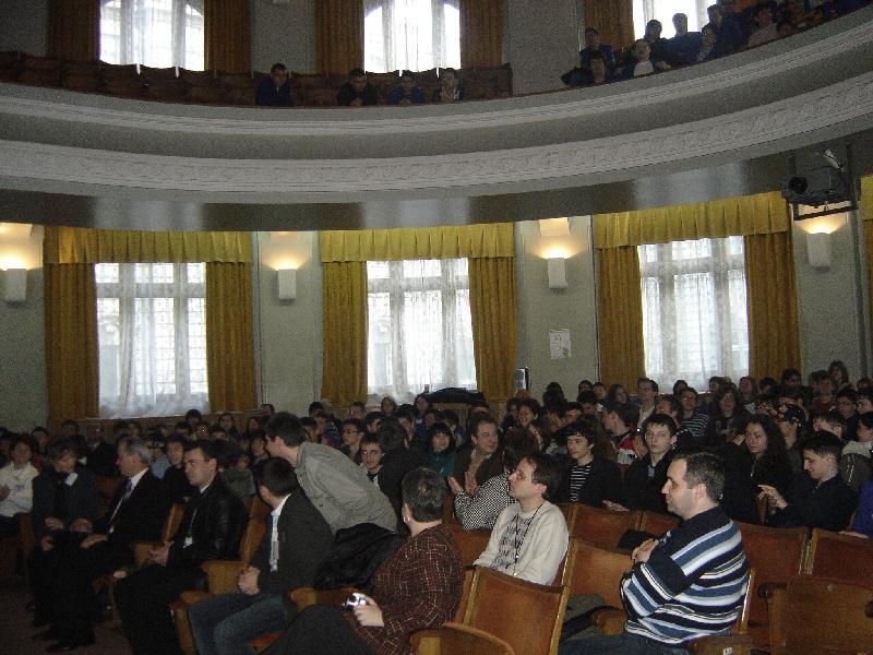 Aula Mihai Eminescu