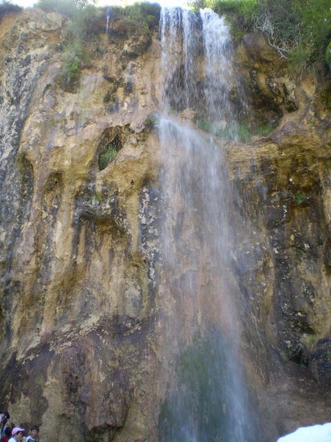 Cascada Pişoaia