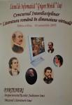 Lumea virtuală a literaturii