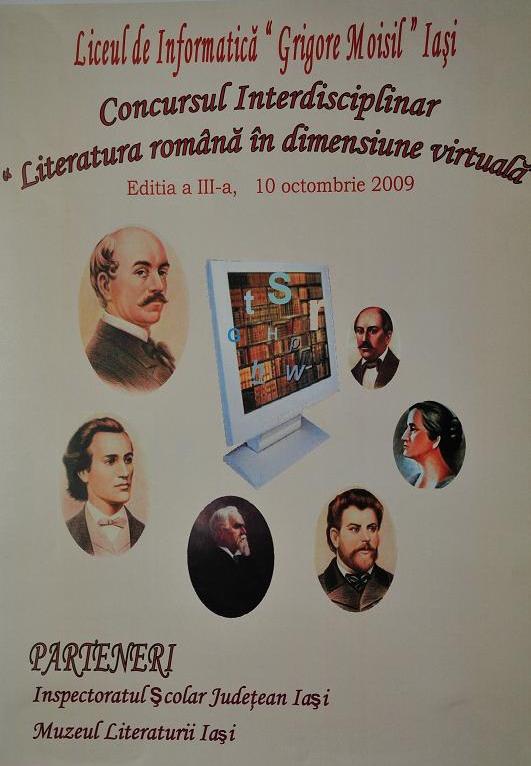 Literatura română în dimensiune virtuală