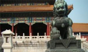 leu-chinezesc